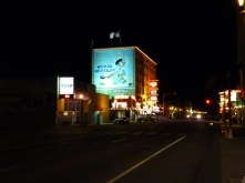 Downtown Ely.